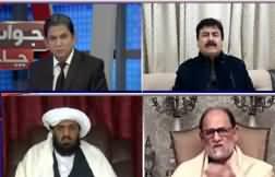 Jawab Chahye (Mehngai Aur Berozgari Mein Izafa) - 31st December 2019