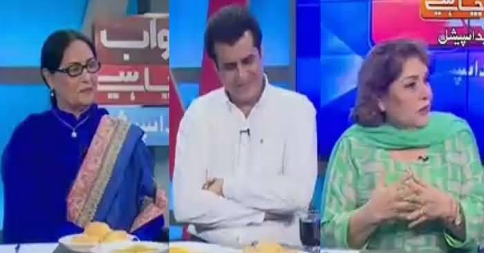 Jawab Chahye (Mulk Bhar Mein Tabdeeli Ki Lehar) – 22nd August 2018