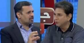Jawab Chahye (Mustafa Kamal Exclusive Interview) - 16th January 2020