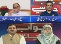 Jawab Chahye (National Action Plan) – 10th August 2016