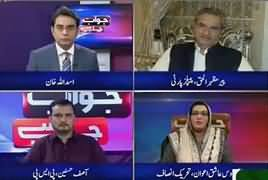Jawab Chahye (New Federal Cabinet) – 4th August 2017