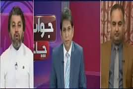 Jawab Chahye (No Justice in Pakistan) – 22nd March 2017