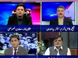 Jawab Chahye (Opposition's Demand From PM) - 24th October 2019