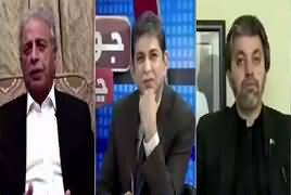 Jawab Chahye (Opposition's Strategy Against Chairman Senate) – 10th July 2019