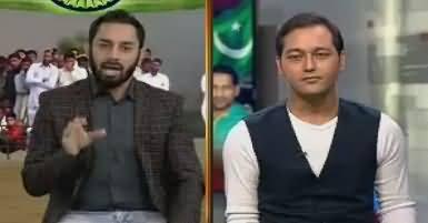 Jawab Chahye (Pak Bharat Final Match) – 17th June 2017