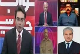 Jawab Chahye (Pak Bharat Relations) – 7th April 2017