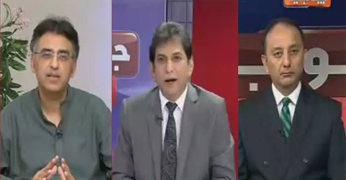 Jawab Chahye (Pakistan Is United on Kashmir Issue) – 5th October 2016
