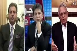 Jawab Chahye (Pakistan's Victory on International Forum) – 17th July 2019