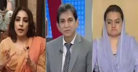 Jawab Chahye (Pakistani Elections Per Dunya Ki Nazarein) – 17th July 2018