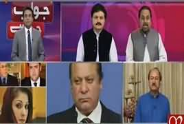 Jawab Chahye (Panama Case JIT) – 9th June 2017