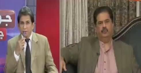 Jawab Chahye (Panama Case, Pakistan Ki Ruswai) – 23rd January 2017