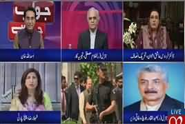 Jawab Chahye (Panama JIT, Last 48 Hours) – 7th July 2017