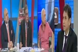 Jawab Chahye (PIA Ki Tabahi Ki Wajoohat) – 20th September 2018