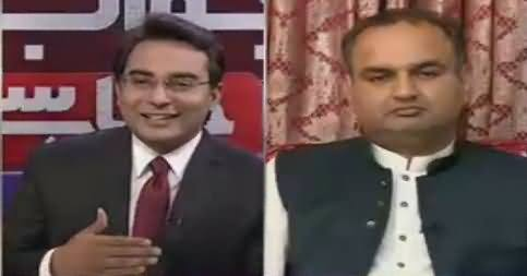 Jawab Chahye (PM Will Appear Before JIT) – 26th April 2017