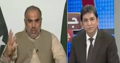 Jawab Chahye (Political & Economical Challenges For Govt) – 20th August 2018