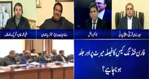 Jawab Chahye (PTI Foreign Funding Case) - 12th December 2019