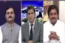 Jawab Chahye (PTI Govt Performance of 9 Months) – 23rd May 2019