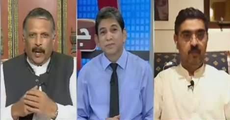 Jawab Chahye (Punjab Mein Hakumat Sazi Ka Amal) – 30th July 2018