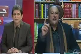 Jawab Chahye (Qaum Ki Nazrein Supreme Court Par) – 16th January 2017