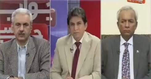 Jawab Chahye (Qaumi Salamati Par Bhi Compromise) – 20th December 2016
