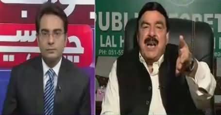 Jawab Chahye (Sheikh Rasheed Ahmad Exclusive Interview) – 18th May 2017