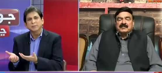 Jawab Chahye (Sheikh Rasheed Ahmad Exclusive Interview) – 7th December 2016