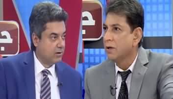 Jawab Chahye (Special Talk With Farogh Nasim) - 11th September 2019