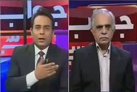 Jawab Chahye (Terrorism & Other Issues) – 23rd June 2017