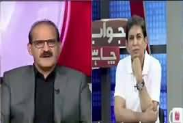 Jawab Chahye (Violation of Constitution's Article 63) – 1st August 2019