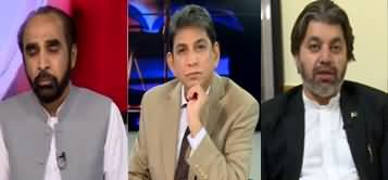 Jawab Chahye (What Is Govt Policy on Kashmir) - 17th September 2019