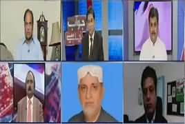 Jawab Chahye (What Is PTI Govt Doing) – 18th September 2018