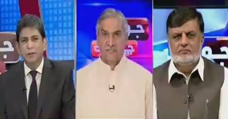 Jawab Chahye (Why Opposition Not United) – 29th August 2018.