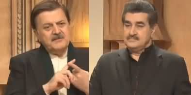 Jawab Dein Iftikhar Ahmad Kay Sath (Hamayun Akhtar Khan) – 10th February 2018