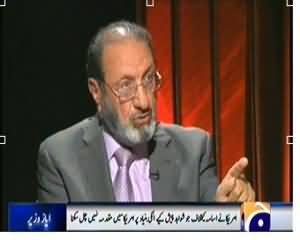 Jawab Deyh (Ayaz Wazir Exclusive Interview with Iftikhar Ahmad) – 1st December 2013
