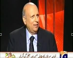 Jawab Deyh (Chaudhry Muhammad Sarwar Khan Governor Punjab Exclusive Interview) - 3rd November 2013