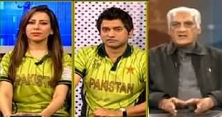 Jeet Lo Phir Se (Cricket World Cup Special) – 7th March 2015