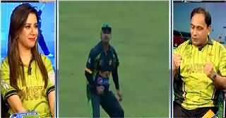 Jeet Lo Phir Se (Pak India World Cup Match Special) – 14th February 2015