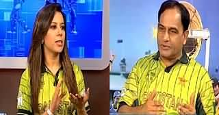 Jeet Lo Phir Se (World Cup Special) – 15th February 2015