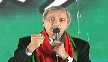 Jehangir Tareen Speech in PTI Jalsa, Islamabad - 30th November 2014