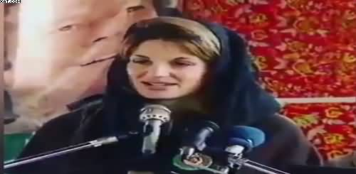 Jemima Khan giving her 1st speech in Urdu in early days of PTI - This is cute