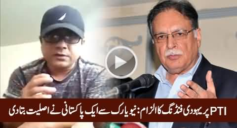 Jews Funding Allegations on PTI: A Pakistani From New York Tells Actual Story