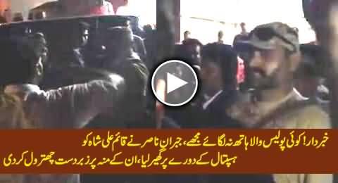 Jibran Nasir Blasted on CM Sindh Qaim Ali Shah on His Face, Qaim Ali Shah Ran Away