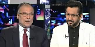 Jirga (Ahsan Iqbal Exclusive Interview) - 23rd November 2019