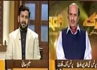 Jirga (Background of Balochistan) – 23rd October 2015