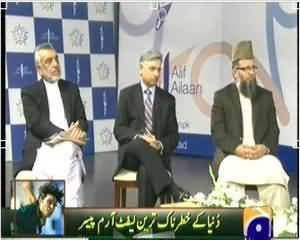 Jirga by Saleem Safi (Why There is No Respect For Teachers in Pakistan?) – 28th December 2013
