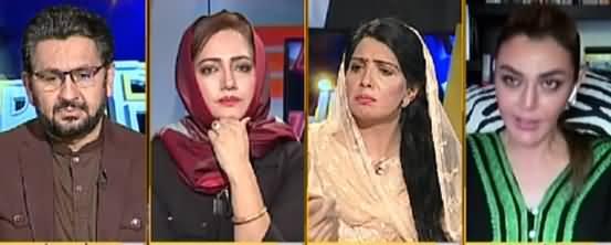 Jirga (Campaign Against Asma Sherazi) - 23rd October 2021