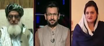 Jirga (Fazlur Rehman's Azadi March) - 6th October 2019