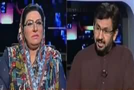 Jirga (Firdous Ashiq Awan Exclusive Interview) – 26th May 2019