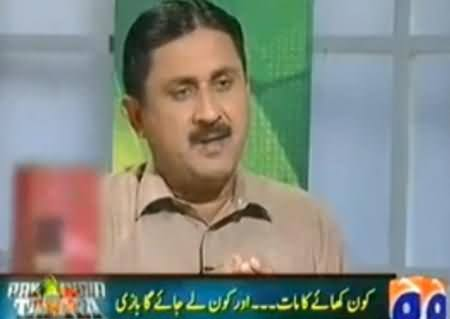 Jirga (Jamshaid Dasti Exclusive Interview About His Allegations)- 1st March 2014