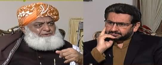 Jirga (Maulana Fazlur Rehman Interview) - 12th December 2020